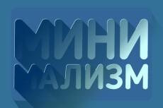 Создам 5 вариантов логотипа 14 - kwork.ru