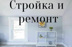 2 готовых статьи о том, как выбрать обои в детскую и в спальню 4 - kwork.ru