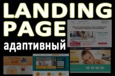 Сделаю сайт на wordpress 6 - kwork.ru