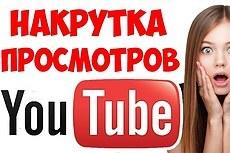 Озвучка любого Текста 15 - kwork.ru
