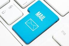 Ручная E-mail рассылка писем 15 - kwork.ru
