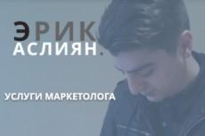 Настройка Google Adwords от сертифицированного специалиста 27 - kwork.ru