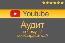 Безопасно. 500 живых участников в группу в ВК 33 - kwork.ru