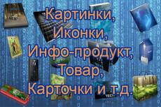 Сделаю открытку поздравительную 30 - kwork.ru
