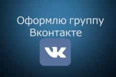 Сделаю оформление для канала YouTube + Логотип 12 - kwork.ru