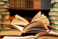 Помощь в написании дипломных и курсовых работ. Гуманитарные предметы 8 - kwork.ru