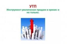 Напишу мелодию на ваш текст 3 - kwork.ru
