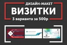 Наружная реклама 31 - kwork.ru