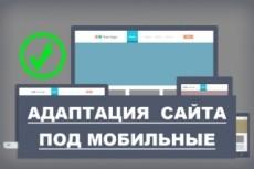 Верстка страницы из PSD макета 69 - kwork.ru