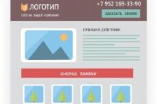Перенесу сайт на другой хостинг или установлю ваш сайт 24 - kwork.ru