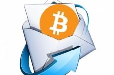 Базы e-mail адресов - 40 000 000 контактов 15 - kwork.ru
