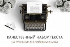 Поиск и подбор изображений для вашего сайта 7 - kwork.ru