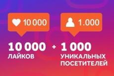 Продающий пост в Instagram 13 - kwork.ru