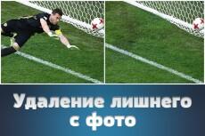 Стикеры Telegram из ваших фото 8 - kwork.ru