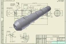 Создам 3D модель вашего изделия 24 - kwork.ru