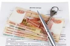 Займусь поиском закупок на коммерческих площадках 6 - kwork.ru