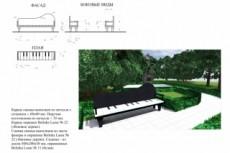 План расстановки мебели 14 - kwork.ru