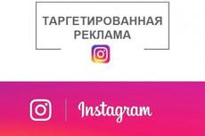 Сделаю 30 лайков на Вашем сайте, страничке или аккаунте 28 - kwork.ru