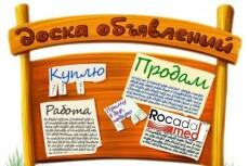 Копирайтинг до 10000 слов 16 - kwork.ru