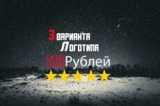 Сделаю шапку для сообщества ВК 10 - kwork.ru