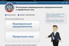 Юридическая консультация по любому вопросу от опытного юриста 30 - kwork.ru