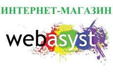 Сайт на Joomla+плагин для создания лендингов 37 - kwork.ru