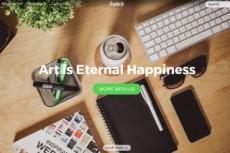 Создам/сверстаю сайт любой сложности! 11 - kwork.ru