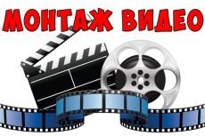 Сделаю монтаж и обработку видео 27 - kwork.ru