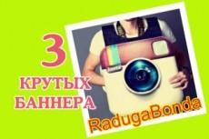 Напишу текст поста для инстаграм 8 - kwork.ru