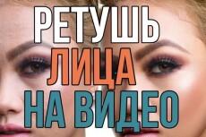 Я заменю цветной фон на вашем видео 5 - kwork.ru