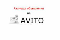 Анализ конкурентов 28 - kwork.ru