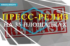 Размещу Вашу новость на IT СМИ 12 - kwork.ru