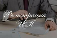 Подготовлю апелляционную, кассационную жалобу 15 - kwork.ru