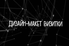 Создам уникальный логотип в 3 вариантах 21 - kwork.ru