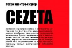 Сверстаю макет полосы или модуля 8 - kwork.ru
