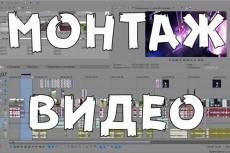 Выполню озвучку текста 25 - kwork.ru