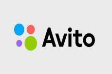 10 Продающих объявлений на Авито 23 - kwork.ru