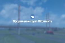 Установлю CMS на хостинг 11 - kwork.ru