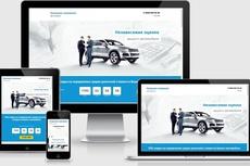 Готовый сайт для продажи входных, металлических дверей 8 - kwork.ru