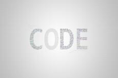 Написание приложений на c# под ваши задачи 20 - kwork.ru