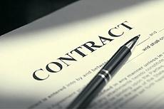 Проведу для Вас  юридическую экспертизу договоров 6 - kwork.ru