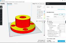 Модель для 3D принтера и станка с ЧПУ 12 - kwork.ru