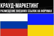 1000 ссылок ТИЦ от 10 и выше 27 - kwork.ru
