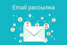 Регистрация 100 e-mail 7 - kwork.ru