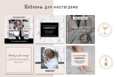 Векторный портрет 23 - kwork.ru
