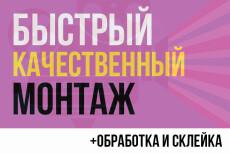 Стильный логотип в 4-х вариантах + Исходные файлы 15 - kwork.ru