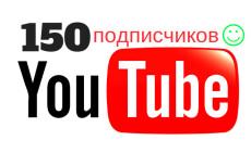 500 подписчиков на YouTube +бонусы 9 - kwork.ru