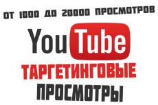 Уникальная Шапка для Youtube канала 19 - kwork.ru