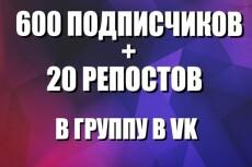 Продвижение аккаунта в Instagram. Никакой накрутки ботов 8 - kwork.ru