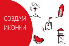 Сделаем 2 статичных баннера 73 - kwork.ru